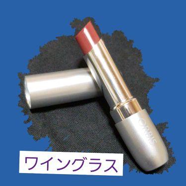 ルージュネス/ORBIS/口紅を使ったクチコミ(1枚目)