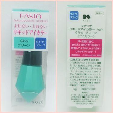 リキッドアイカラー WP/FASIO/リキッドアイシャドウを使ったクチコミ(2枚目)