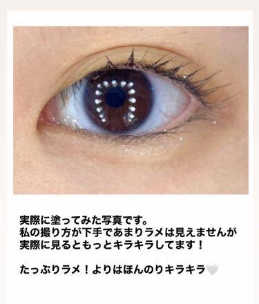 ダイヤモンドシリーズ カラーマスカラ/ZEESEA/マスカラを使ったクチコミ(2枚目)