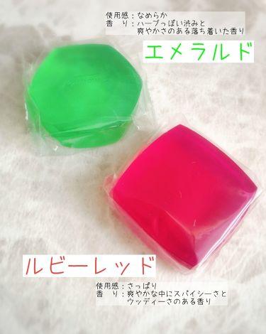 ホネケーキ(エメラルド)NA/SHISEIDO/洗顔石鹸を使ったクチコミ(2枚目)