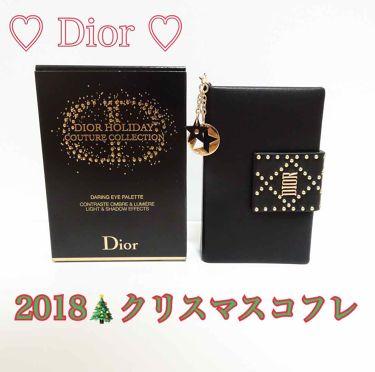 ダズリング スタッズ アイ パレット/Dior/パウダーアイシャドウを使ったクチコミ(1枚目)
