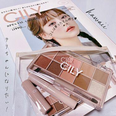 シリーシルキーリップスティック (CILY SILKY LIP)/CILY/口紅を使ったクチコミ(1枚目)