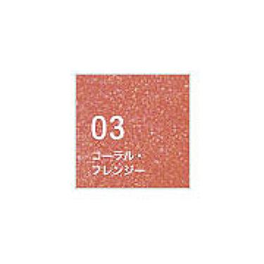 グロス・アンテルディ No.03 コーラル・フレンジー