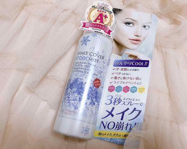 メイクカバーうるおいミスト/GR/ミスト状化粧水を使ったクチコミ(1枚目)