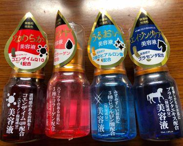 3種のヒアルロン酸配合 美容液/DAISO/美容液を使ったクチコミ(2枚目)