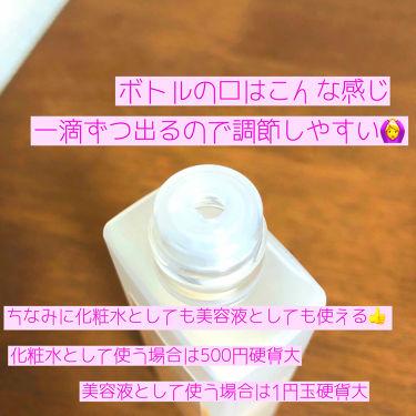 フローラドリップ/ALBION/化粧水を使ったクチコミ(3枚目)
