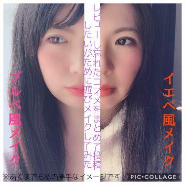 スキニーリッチシャドウ/excel/パウダーアイシャドウ by 蒼月暁夜