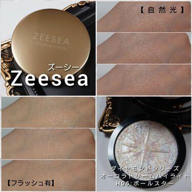 ZEESEA 顔がキラキラ  オーロラ系ハイライト/ZEESEA/ハイライトを使ったクチコミ(4枚目)