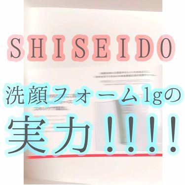 ジェントルフォース クレンジング フォーム/SHISEIDO/洗顔フォームを使ったクチコミ(1枚目)