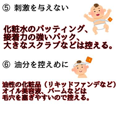 A アクネローション/NOV/化粧水を使ったクチコミ(4枚目)