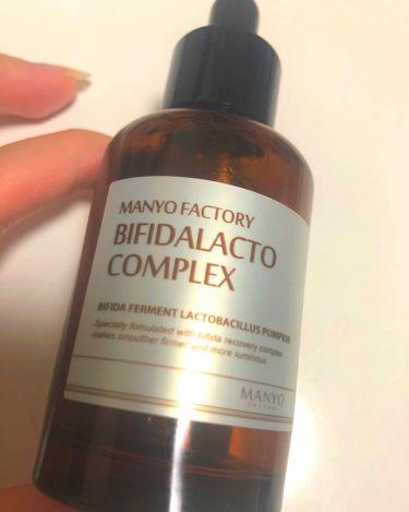 BIFIDALACTO COMPLEX/MANYO FACTORY/美容液を使ったクチコミ(1枚目)