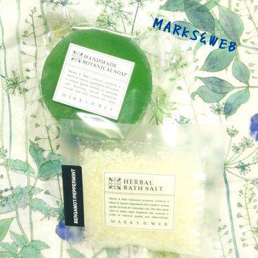 ハンドメイドボタニカルソープ ベルガモット/ペパーミント/MARKS&WEB/ボディ石鹸を使ったクチコミ(1枚目)