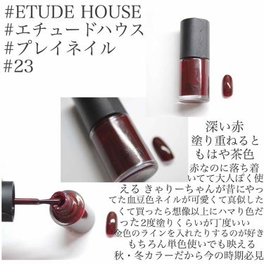 HOMEI スパンコールネイルポリッシュ/北尾化粧品部/マニキュアを使ったクチコミ(3枚目)