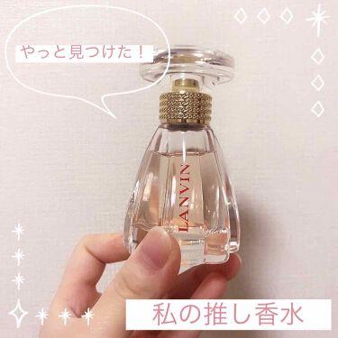 モダン プリンセス オードパルファム/LANVIN/香水(レディース)を使ったクチコミ(1枚目)