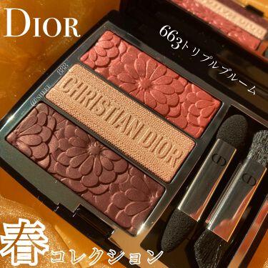 トリオ ブリック パレット<ピュア グロウ>/Dior/パウダーアイシャドウを使ったクチコミ(1枚目)