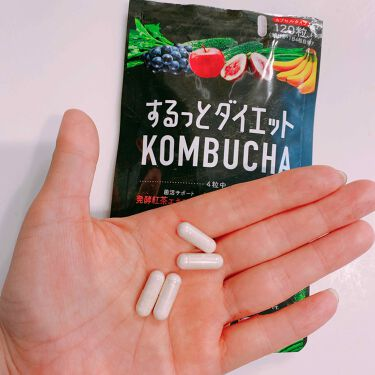 するっとダイエットKOMBUCHAサプリ/リブ・ラボラトリーズ/ボディシェイプサプリメントを使ったクチコミ(2枚目)