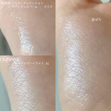 マットシフォン UVホワイトニングベースN/kiss/化粧下地を使ったクチコミ(5枚目)
