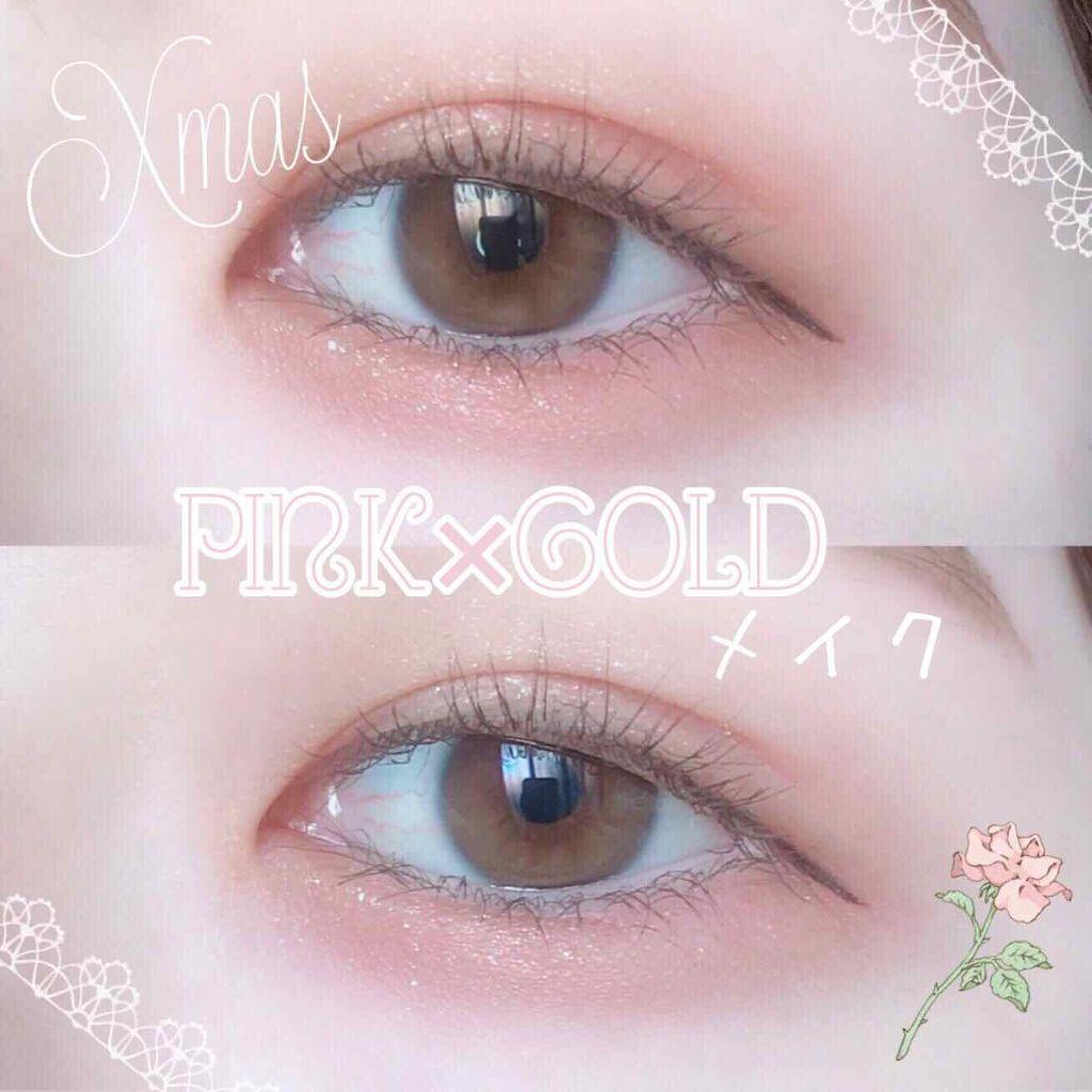粉紅色系彩妝