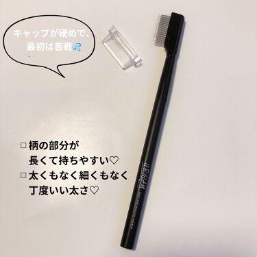 UR GLAM    EYELASH COMB(アイラッシュコーム)/URGLAM/その他化粧小物を使ったクチコミ(2枚目)