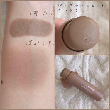 Creamy Multi Color Balm/Mamonde(マモンド/韓国)/ジェル・クリームチークを使ったクチコミ(2枚目)