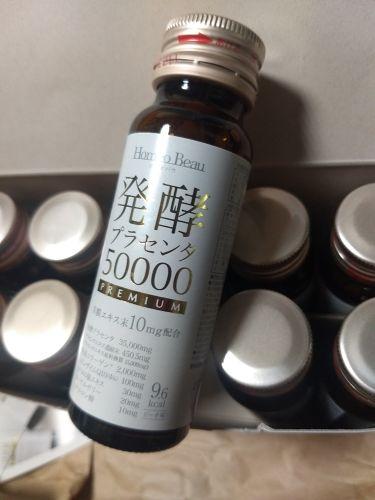 発酵プラセンタ50000 PREMIUM/Homeo Beau/ドリンクを使ったクチコミ(2枚目)