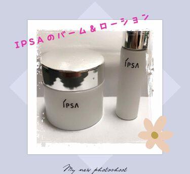 ポアスキンケアステップス/IPSA/美容液を使ったクチコミ(1枚目)