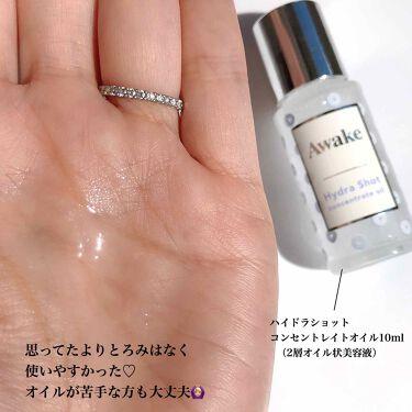 バランスショット コンセントレイトオイル/Awake/美容液を使ったクチコミ(3枚目)
