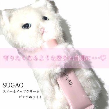 Ham🐹さんの「SUGAOスノーホイップクリーム<化粧下地>」を含むクチコミ