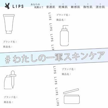 アミノモイスト モイストチャージ ミルク(旧)/ミノン/乳液を使ったクチコミ(2枚目)