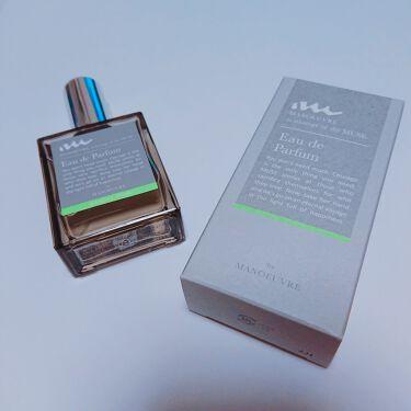 ガルデナエチュード/MANOEUVRE(マヌーブル)/香水(レディース)を使ったクチコミ(2枚目)
