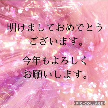 雑談/雑談/その他を使ったクチコミ(1枚目)