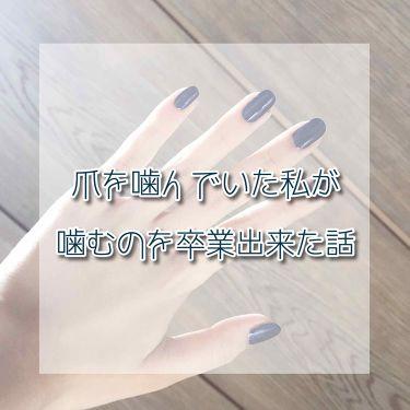 ピールオフマニキュア/キャンドゥ/マニキュアを使ったクチコミ(1枚目)
