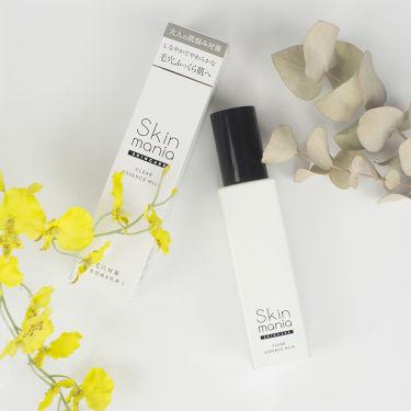 Skin mania クリアエッセンスミルク/スキンマニア/スキンケア・基礎化粧品を使ったクチコミ(1枚目)