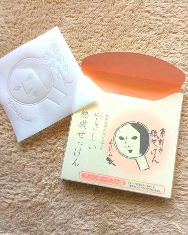 紙せっけん洗顔用(やさしい熟成せっけん)/よーじや/その他洗顔料を使ったクチコミ(1枚目)