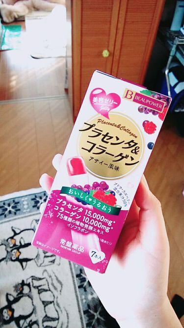 yuriさんの「ビューパワープラセンタ・コラーゲン<ゼリー><食品>」を含むクチコミ