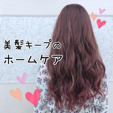 【画像付きクチコミ】いままでサロンブランドとしてはケラスターゼ信者だったけど、より手頃で効果実感が高いオージュアを美容室でおすすめされホームケア一式を一新しました🎵私は髪のパサつき乾燥が気になっていたので、ピンク色のクエンチシリーズにしました。ボトルもピ...