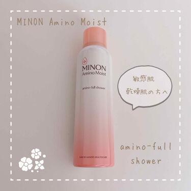 アミノモイスト アミノフルシャワー/ミノン/ミスト状化粧水を使ったクチコミ(1枚目)
