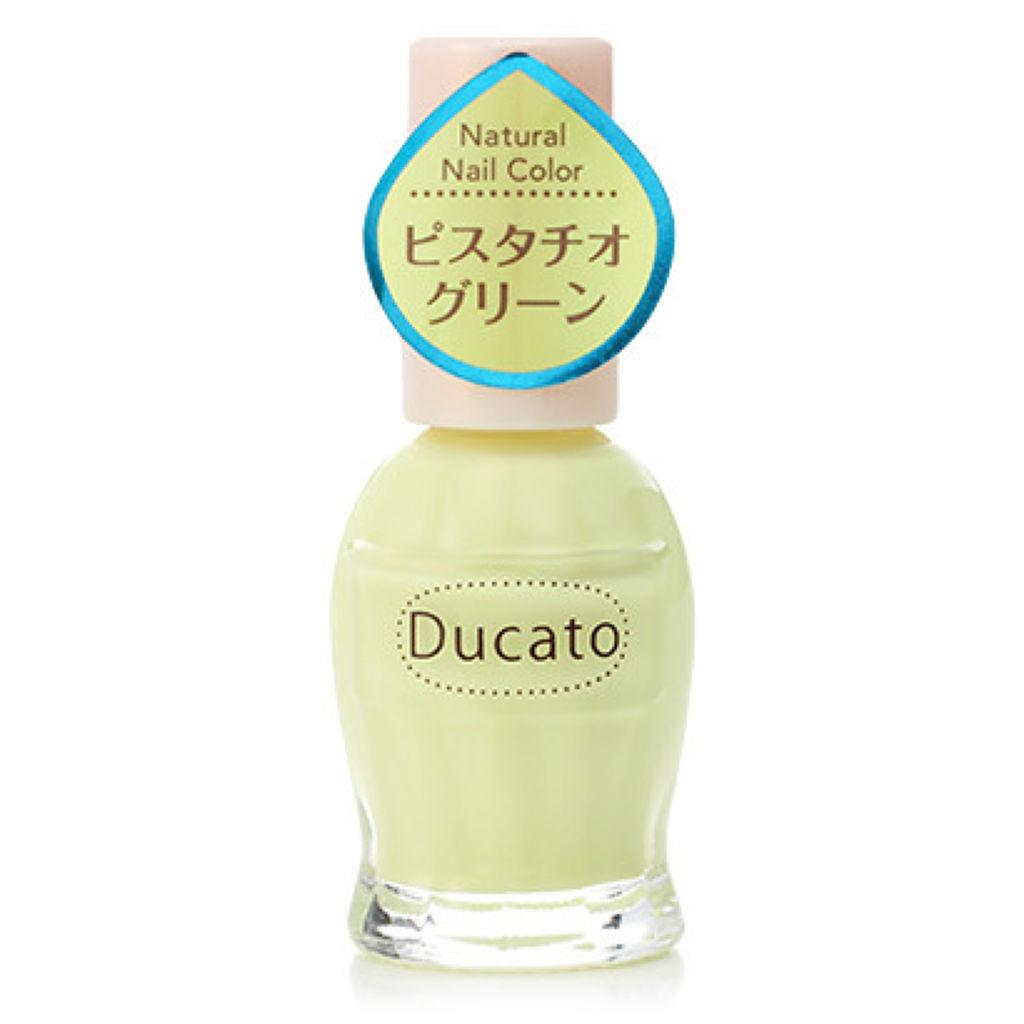 ナチュラルネイルカラーN 056 ピスタチオグリーン