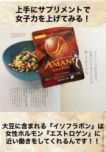 アマニ ソイ&フラックス/サントリーウエルネス/健康サプリメントを使ったクチコミ(1枚目)