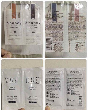 ボタニカルシャンプー/トリートメント(モイスト)/BOTANIST/シャンプー・コンディショナーを使ったクチコミ(2枚目)