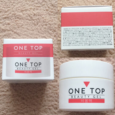 バブルローション/ONE TOP/化粧水を使ったクチコミ(4枚目)