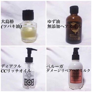 大島椿(ツバキ油)/大島椿/アウトバストリートメントを使ったクチコミ(2枚目)