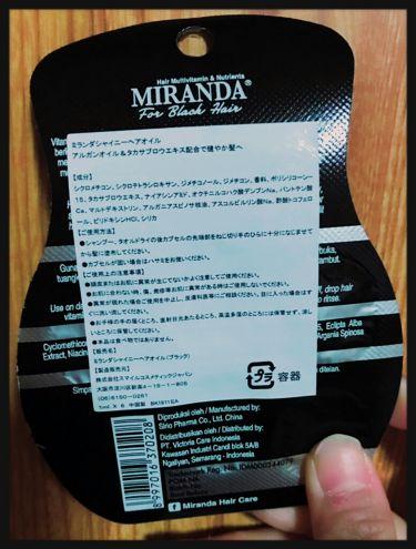 ヘアビタミン カラーケアヘアオイル/MIRANDA/アウトバストリートメントを使ったクチコミ(2枚目)