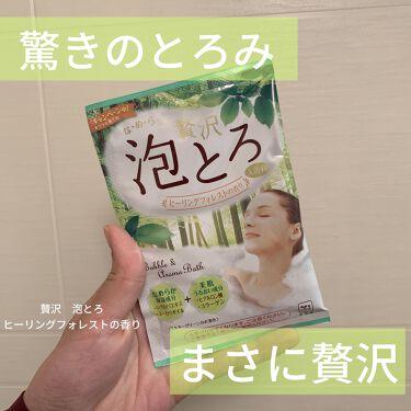 贅沢泡とろ 入浴料 ヒーリングフォレストの香り/お湯物語/入浴剤を使ったクチコミ(1枚目)