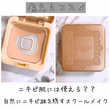 マシュマロフィニッシュファンデーション/CANMAKE/パウダーファンデーション by 姫