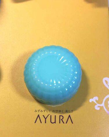 オイルシャットワークスラスティング/AYURA/美容液を使ったクチコミ(1枚目)