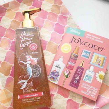 🐄mow-co🐄さんの「Joy.coco(ジョイココ)ジョイココスクラブハンドソープLEMONADE<ハンドクリーム・ケア>」を含むクチコミ