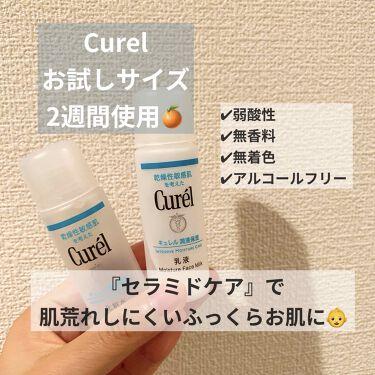 化粧水 II しっとり/キュレル/化粧水を使ったクチコミ(1枚目)