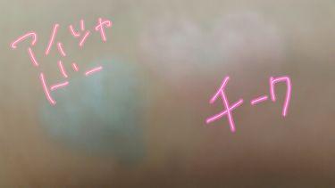 SHO-BIペンシルアイシャドウ/SHO-BI/ジェル・クリームアイシャドウを使ったクチコミ(2枚目)