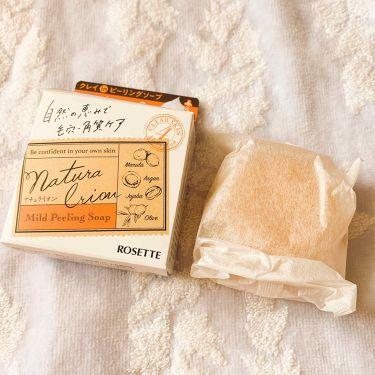 ロゼット ナチュラリオンマイルドピーリングソープ/ロゼット/洗顔石鹸を使ったクチコミ(1枚目)